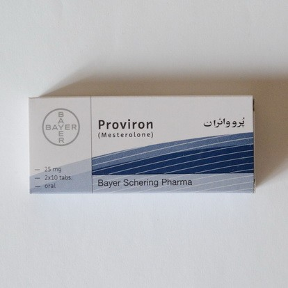 Proviron (Mesterolone) 25mg/tab - цена за 20 таб.